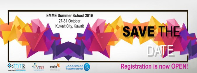 2019 EMME Summer School banner