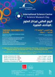 International Science Center and Science Museum Day_Egypt