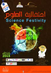 Science Festivity 2015 Poster