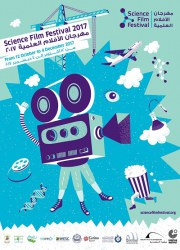 Science Film Festival 2017_Egypt