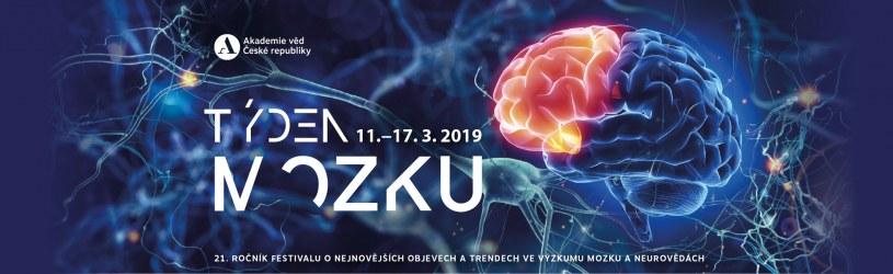 Week of the Brain