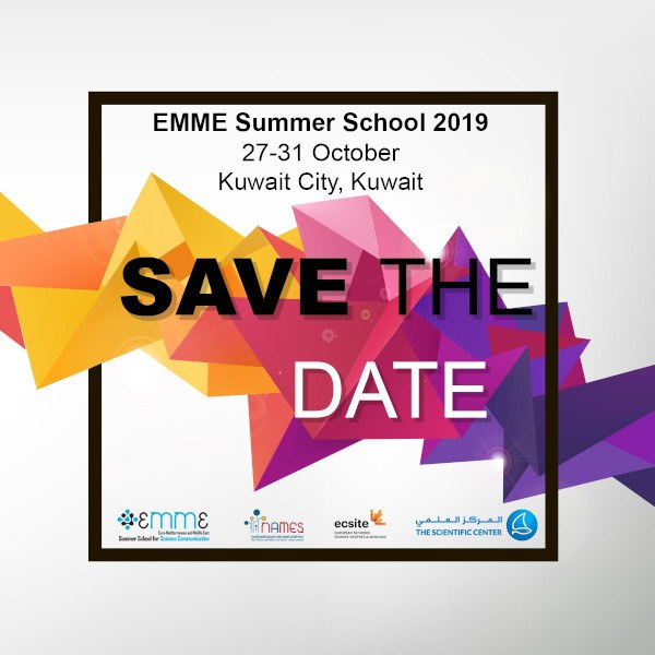 Save the Date - 2019 EMME summer school