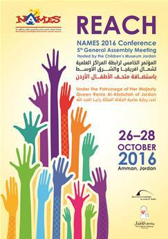 2016 NAMES Conference