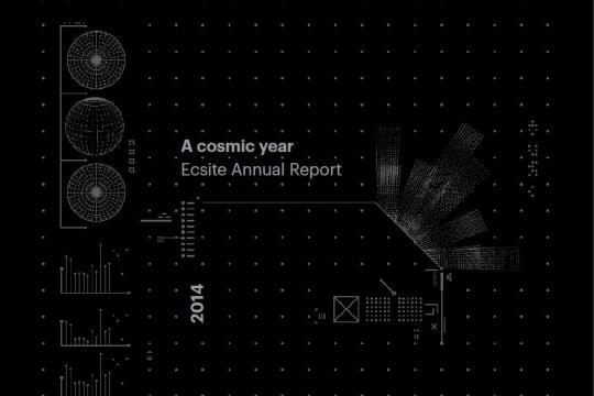 2014 Ecsite Annual Report - Cover